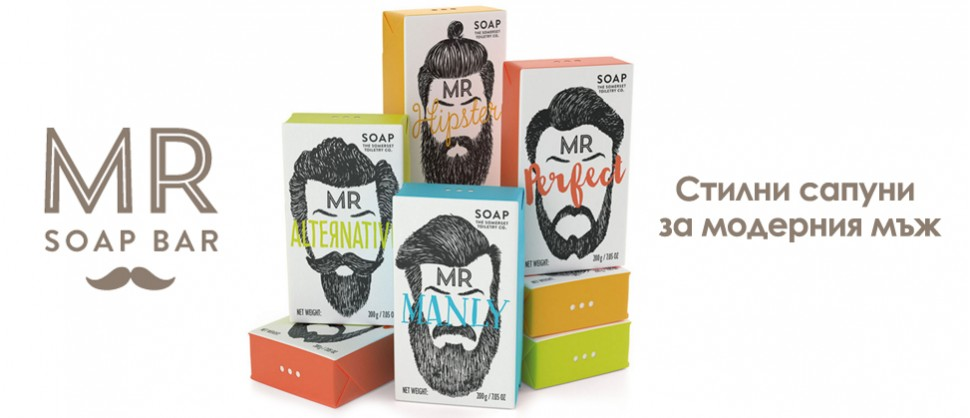 MR Soap Bar